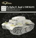 フライホーク[FLYFH3005]1/72 II号戦車J