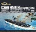 フライホーク[FLYFH1122]1/700 HMSハーミーズ
