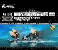 フライホーク[FLYFH1149]1/700 独海軍戦艦グナイゼナウ1940