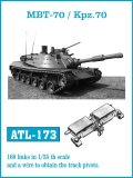 Friul Model[ATL-173]1/35 MBT-70/Kpz.70 試作戦車