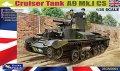 ゲッコー・モデル[GEC35GM0004]1/35 巡航戦車 A9 Mk.I CS