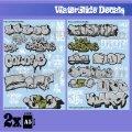 グリーンスタッフワールド[GSWD-2008]ウォータースライドデカール トレイン&グラフィティ シルバー&ゴールドフレーズセット