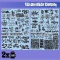 グリーンスタッフワールド[GSWD-2009]ウォータースライドデカール サイン風落書き ブラックカラーセット