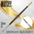 グリーンスタッフワールド[GSWD-2359]ゴールドシリーズ シベリアコリンスキー毛 丸筆 サイズ 2