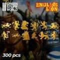 グリーンスタッフワールド[GSWD-2466]真ちゅう製英国風獅子紋章セット