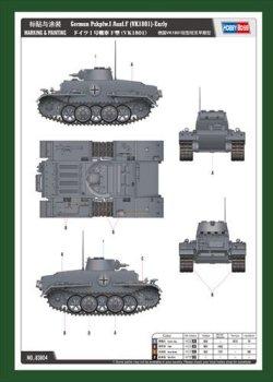 画像4: ホビーボス[HB83804] 1/35 ドイツVK18.01 軽戦車初期型