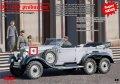 ICM[ICM35531] 1/35 独・G4高官用6輪乗用車DB社製1939年型+乗員4体