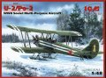 ICM[ICM48251] ポリカリポフ U-2/Po-2 多目的機
