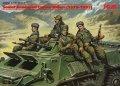 ICM[ICM35637] 1/35 ソビエト装甲兵員輸送車搭乗兵