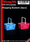 マイム[MAIM35571]Shopping Baskets (2pcs) / 1:35
