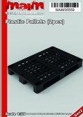 マイム[MAIM35559]Plastic Pallets (2pcs) / 1:35