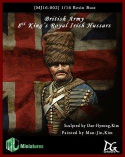 画像1: MJ Miniatures[MJ16-002]1/16 英陸軍 第8王立アイリッシュ軽騎兵
