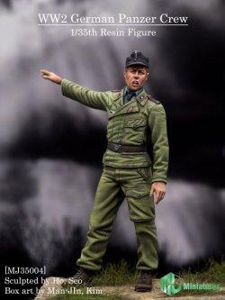 画像1: MJ Miniatures[MJ35004]1/35 WWII独 戦車兵