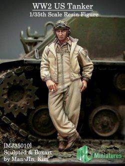 画像1: MJ Miniatures[MJ35010]1/35 WWII米 戦車兵