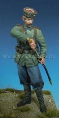 マンティス・ミニチュアズ[Man35041]WWII 独コサック兵
