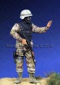 マンティス・ミニチュアズ[Man35045]新イラク軍兵士