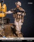 マンティス・ミニチュアズ[Man35060]1/35 米海兵隊員 #1