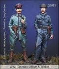 マンティス・ミニチュアズ[Man35074]1/35  WWI ドイツ将校&戦車兵(2体セット)