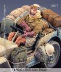 マンティス・ミニチュアズ[Man35077]1/35 WWII英 LRDG/SAS ジープドライバー