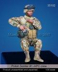 マンティス・ミニチュアズ[Man35102]1/35 現用ポーランド兵 #1 APCクルー