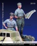 マンティス・ミニチュアズ[Man35119]1/35 WWII 独 SS 武装親衛隊装甲車搭乗員セット