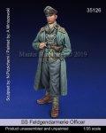 マンティス・ミニチュアズ[Man35126]1/35 WWII 独 親衛隊野戦憲兵隊 士官