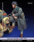 マンティス・ミニチュアズ[Man35127]1/35 WWII 独 ドイツ擲弾兵(大戦後期)