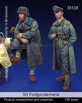 マンティス・ミニチュアズ[Man35128]1/35 WWII 独 親衛隊野戦憲兵隊セット