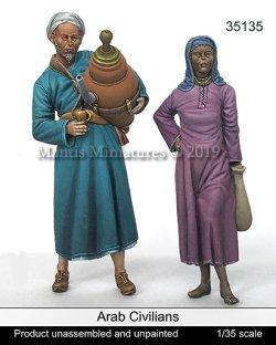 画像1: マンティス・ミニチュアズ[Man35135]1/35アラブの住民セット