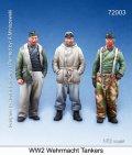 マンティス・ミニチュアズ[Man72003]1/72 WWII独 国防軍戦車兵セット(3体セット)