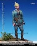 マンティス・ミニチュアズ[Man35088]1/35 WWI独 ドイツ帝国将校