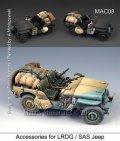 マンティス・ミニチュアズ[MAC08]1/35 WWII英 LRDG/SASジープ 積荷セット