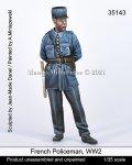 マンティス・ミニチュアズ[Man35143]1/35 WWII フランスの警官