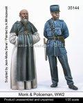 マンティス・ミニチュアズ[Man35144]1/35 WWII フランス修道士と警官