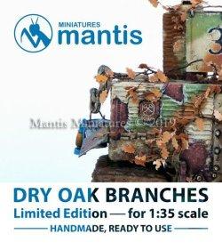 画像1: マンティス・ミニチュアズ[VC04]1/35WWIIジオラマ用アクセサリー秋のオークの葉と枝