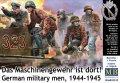 マスターボックス[MSB35218]1/35 ドイツ兵 1944〜1945年「機関銃だ!」