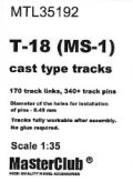 Master Club[ MTL-35192]1/35 WWII 露 T-18(MS-1)軽戦車用鋳造型履帯
