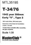 Master Club[ MTL-35195]1/35 WWII 露 T-34/76 1941年型「V」型履帯