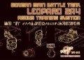 モンモデル[MENSPS-042]1/35 レオパルト2A4模擬戦闘支援システム