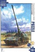 モンモデル[FS-004] ドイツPanzerhaubitze 2000 自走榴弾砲の箱絵パズル
