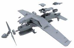 画像4: モンモデル[MENLS-006]1/48 ノースアメリカンP-51D マスタング 戦闘機