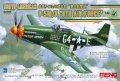 モンモデル[MENLS-010]1/48 ノースアメリカン P-51D/K戦闘機第8航空軍