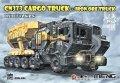 モンモデル[MENMMS-006]CN373バケット付輸送トラック