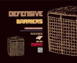 画像1: モンモデル[MENSPS-032]1/35 軟質防壁セット