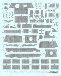 モンモデル[MENSPS-050]1/35 パンターA後期型用ツィンメリットコーティング タイプA(縦1)