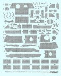 モンモデル[MENSPS-052]1/35 パンターA後期型用ツィンメリットコーティング タイプC(縦2)