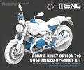 モンモデル[MENSPS-078]1/9 BMW R nineT 719カスタマイズ アップグレードキット (レジン製)