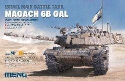 画像1: モンモデル[MENTS-044]1/35 イスラエル主力戦車マガフ6Bガル