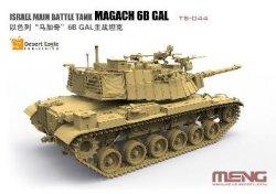 画像2: モンモデル[MENTS-044]1/35 イスラエル主力戦車マガフ6Bガル