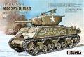 モンモデル[MENTS-045]1/35 アメリカ軍 M4A3E2 ジャンボ